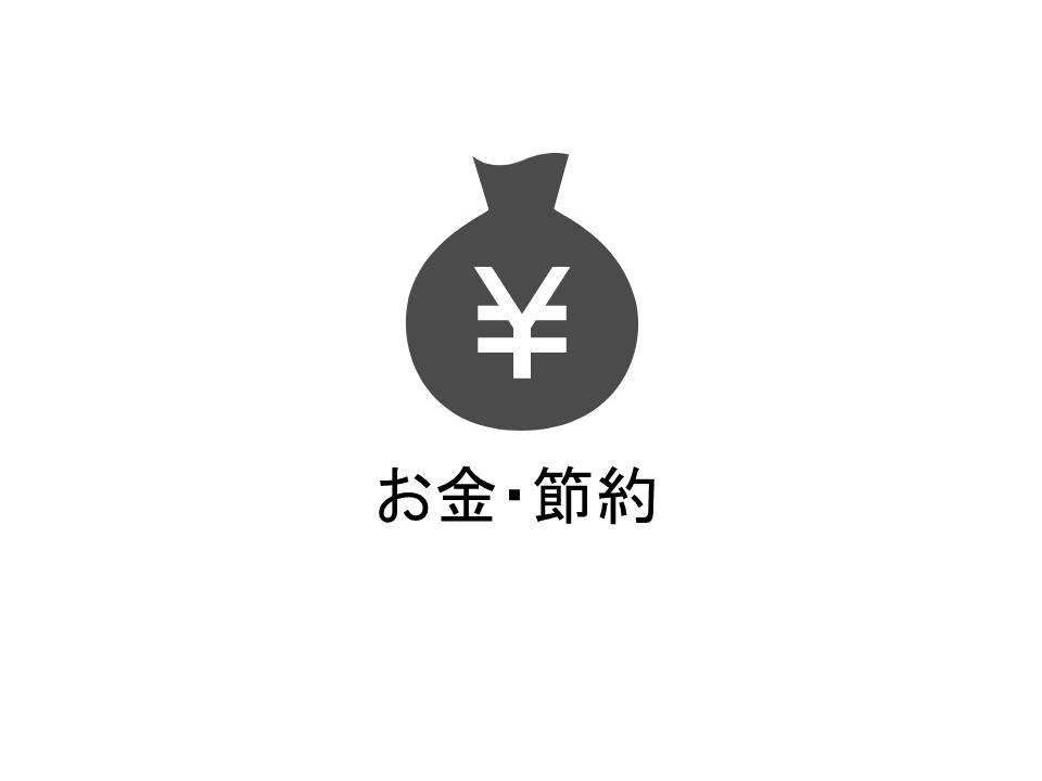 海外の紙幣の人物、デザインは?世界の紙幣まとめ 1