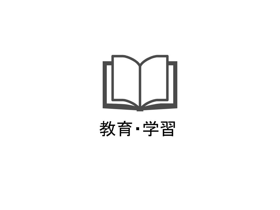 論語と算盤の意味 孔子の教えと渋沢栄一の名言 1