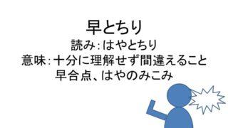 せざるを得ないの意味・例文・英語 見ざる聞かざる言わざるの英語も 9