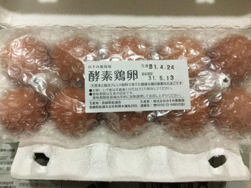 ふるさと納税で野菜のセット 松浦市の野菜と還元率アップの裏技 9