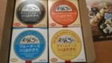 ふるさと納税チーズおすすめランキング 人気の北海道・ブルーチーズも 2
