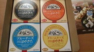 ふるさと納税 チーズで大人気の安平町はやきたチーズのレビュー 7