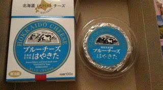ふるさと納税 チーズで大人気の安平町はやきたチーズのレビュー 10