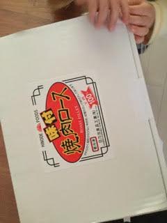 日乃出のジンギスカン食べ比べ5種 レビューと旭川の人気精肉店紹介 5