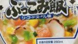 kddi株主優待カタログ到着!申し込み方法は?いつ届く? 2