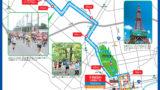 オリンピックマラソン札幌開催 反対・批判と札幌discover 10