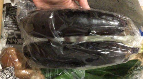 ふるさと納税 花巻市 野菜セット