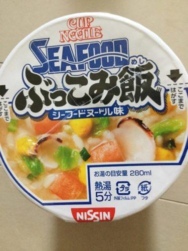 日清カップヌードル 新商品(19年7月)