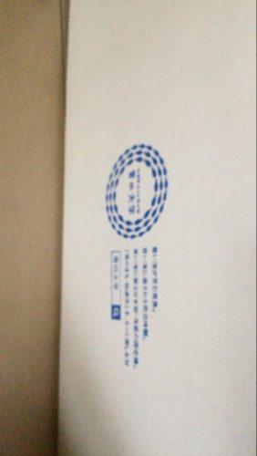 松浦市ふるさと納税/楽天 野菜セット2019年8月ブログレビュー 3