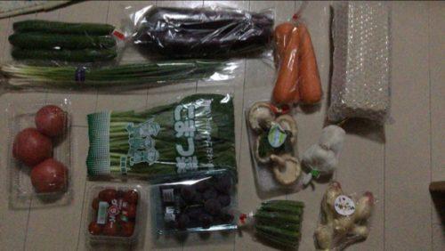 島原市 ふるさと納税 野菜