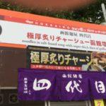 ワークマンプラス札幌・旭川・江別店北海道初上陸!売れ筋ランキング 5