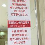 雪まつりの服装・靴 子供と大人のおすすめ【地元民が伝授】 14