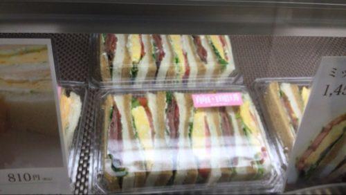 京都 前田珈琲 サンドイッチ