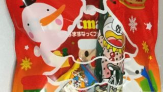 ミュンヘンクリスマス市2019謎解きin札幌(ネタばれ注意) 1