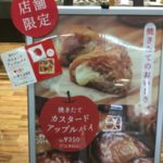 ミュンヘンクリスマス市2019謎解きin札幌(ネタばれ注意) 6