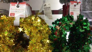 クリスマスツリー飾り付けの順番と飾り方のコツ、飾りの意味と由来 2