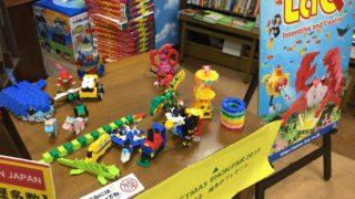 ふるさと納税でもらえる知育玩具/本 LaQ,トミカ・プラレール 1