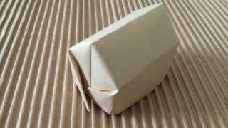 折り紙で家を立体的に!折り方・作り方 1枚で簡単に 7