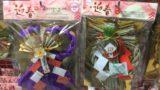 ダイソー正月飾り しめ飾り/干支の置物 お正月グッズディスプレイ 6