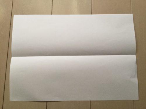 折り紙 箱 作り方 a4 解説2