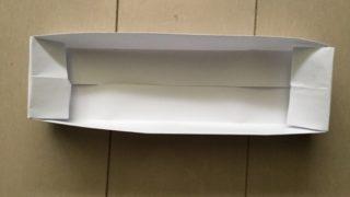 折り紙の箱の作り方:A4の紙で長方形の箱が簡単に! 3