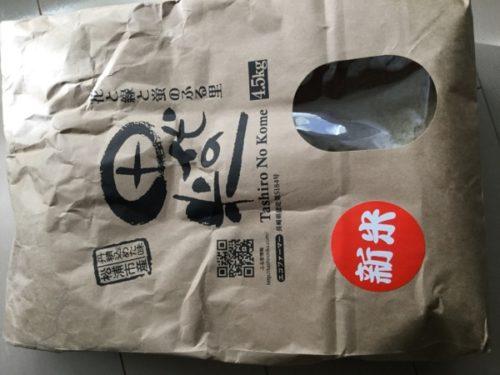 ふるさと納税野菜定期便 松浦市 米