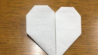 折り紙ハートの作り方 長方形/手紙/ルーズリーフの折り方を解説! 2
