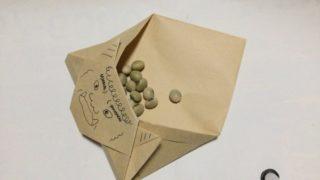 節分の折り紙:豆入れ手作り折り紙 鬼の作り方【季節の簡単折り紙】 5