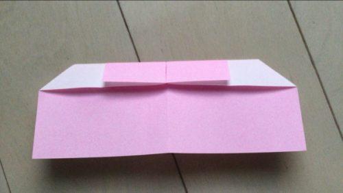 ハート 手紙 折り方