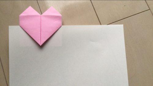 ハート 折り紙 正方形 簡単 折り方 作り方