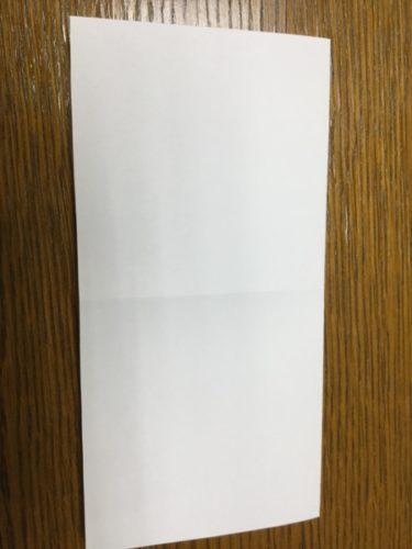 兜 折り紙 難しい かぶれる 折り方
