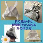 折り紙 エッグスタンド 折り方作り方 イースターの折り紙飾り 3