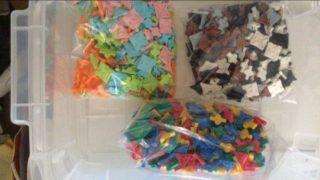ふるさと納税のトミカ/laq/プラレール子供用品でおすすめのおもちゃ 1