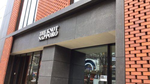 ホテルノット札幌