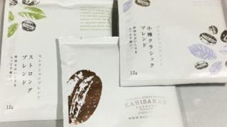 可否茶館 ギフトコーヒー:カンデリージャのレビュー【12g】 1