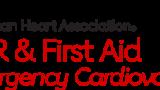 COVID-19に対する人工呼吸器・酸素化指針(AHAのサイトより) 1