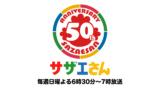 札幌雪まつり2020!雪像・大雪像一覧とイベントガイド【子供】 4