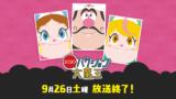 ハクション大魔王2020アニメ放送!アクビちゃんがとってもかわいい! 1